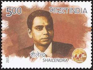 Shailendra - Stamp
